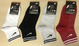 NIKE vékony közepes zokni 36-40-es méretben